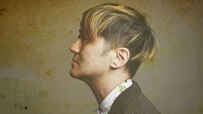 Kishi Bashi featured